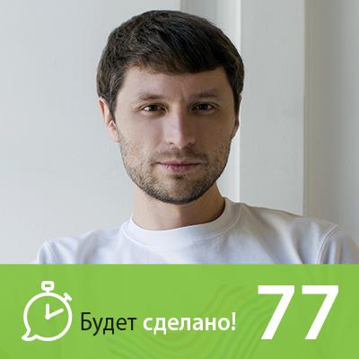 Никита Маклахов Дмитрий Шаменков: Как лучше себя чувствовать? цена и фото
