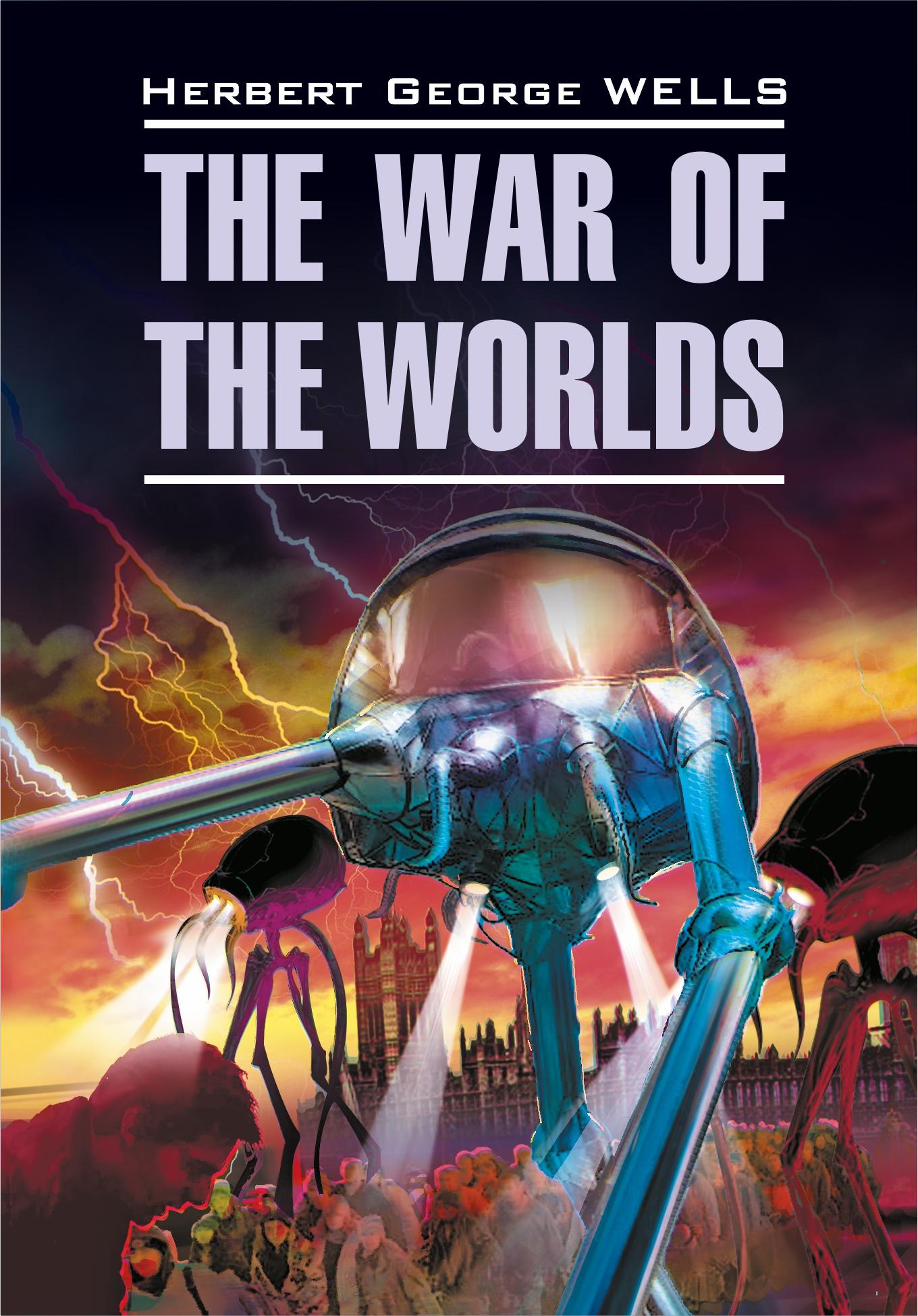 Герберт Джордж Уэллс The War of the Worlds / Война миров. Книга для чтения на английском языке герберт джордж уэллс остров доктора моро книга для чтения на английском языке