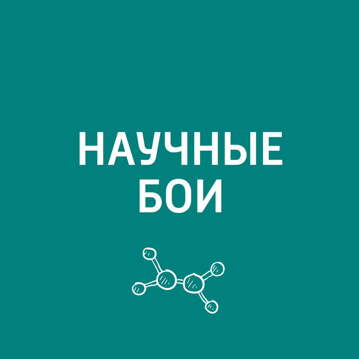 Евгений Стаховский Такая разная неврология: лечение нейродегенеративных заболеваний ред слыханов а в николай корбаков