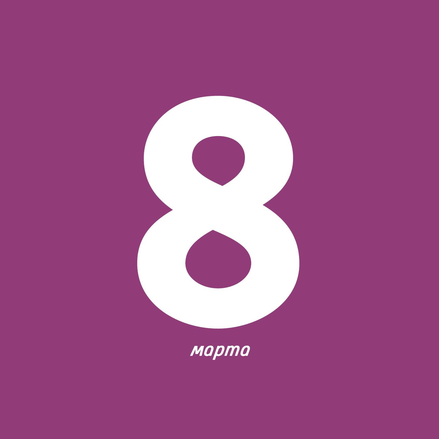 Творческий коллектив шоу «Сергей Стиллавин и его друзья» 8 марта: Шарлотта Корде женское платье 003 2015