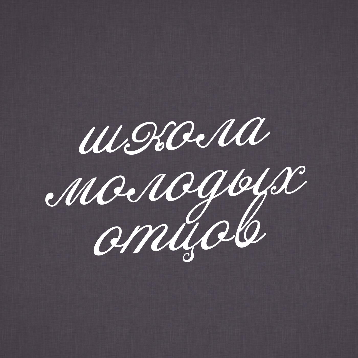 Творческий коллектив шоу «Сергей Стиллавин и его друзья» Детская зависть том голд вы просто завидуете моему реактивному ранцу