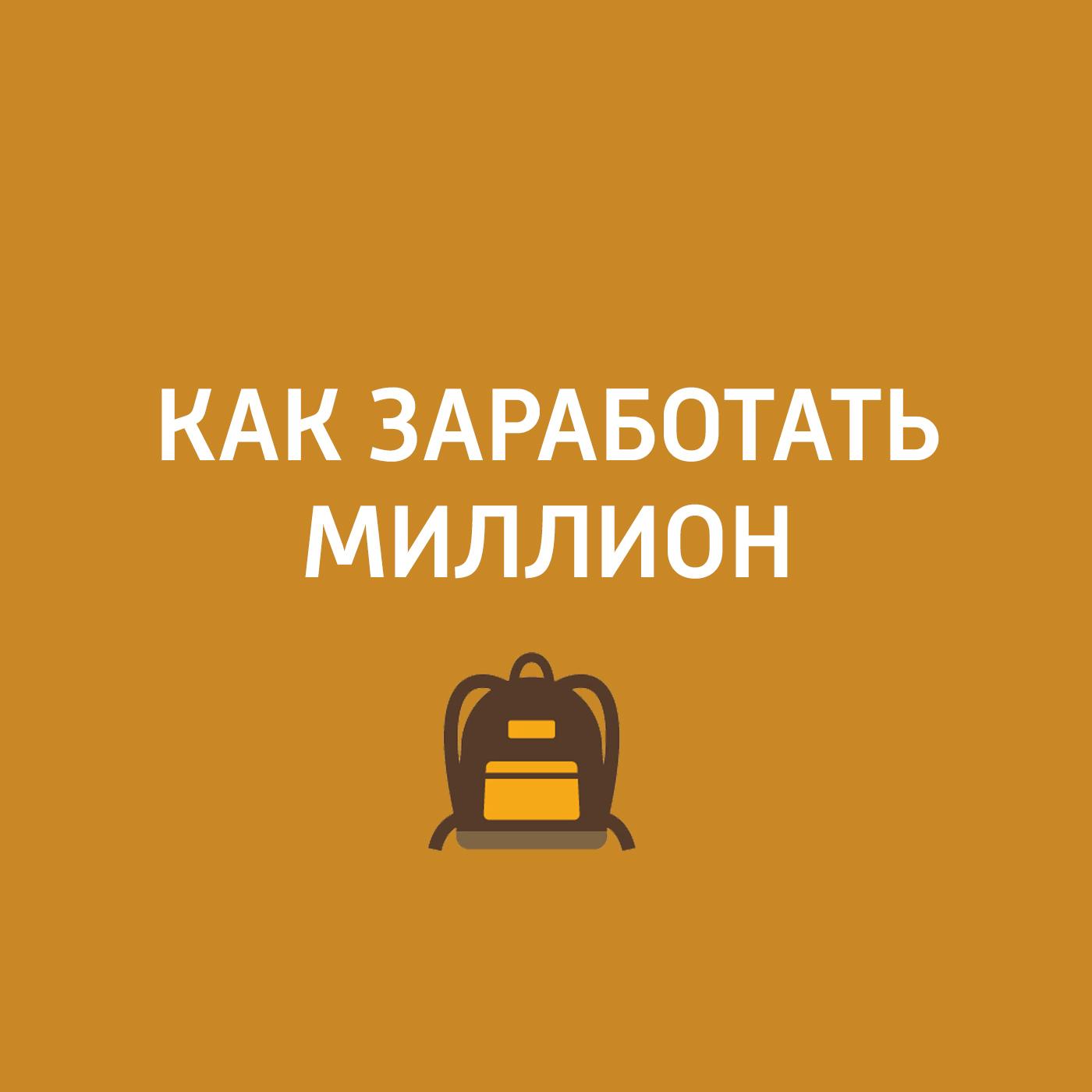 Творческий коллектив шоу «Сергей Стиллавин и его друзья» Супы навынос SoupMe