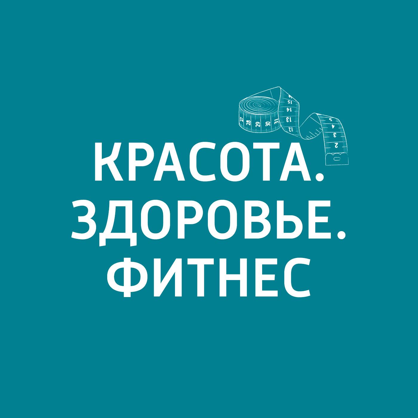 Маргарита Митрофанова Роды цена в Москве и Питере