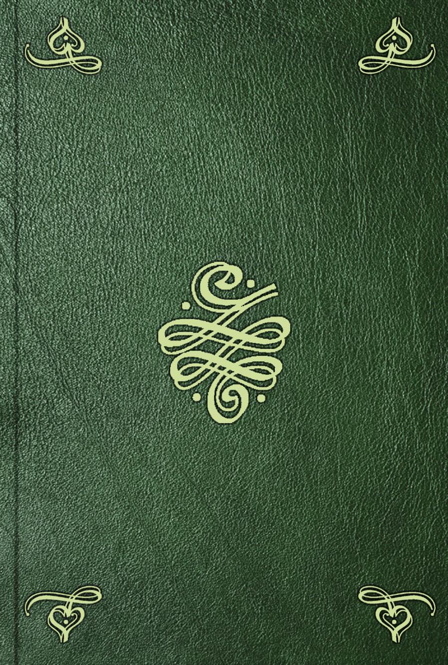 Отсутствует Lettres sur l'Italie: en 1785. T. 1