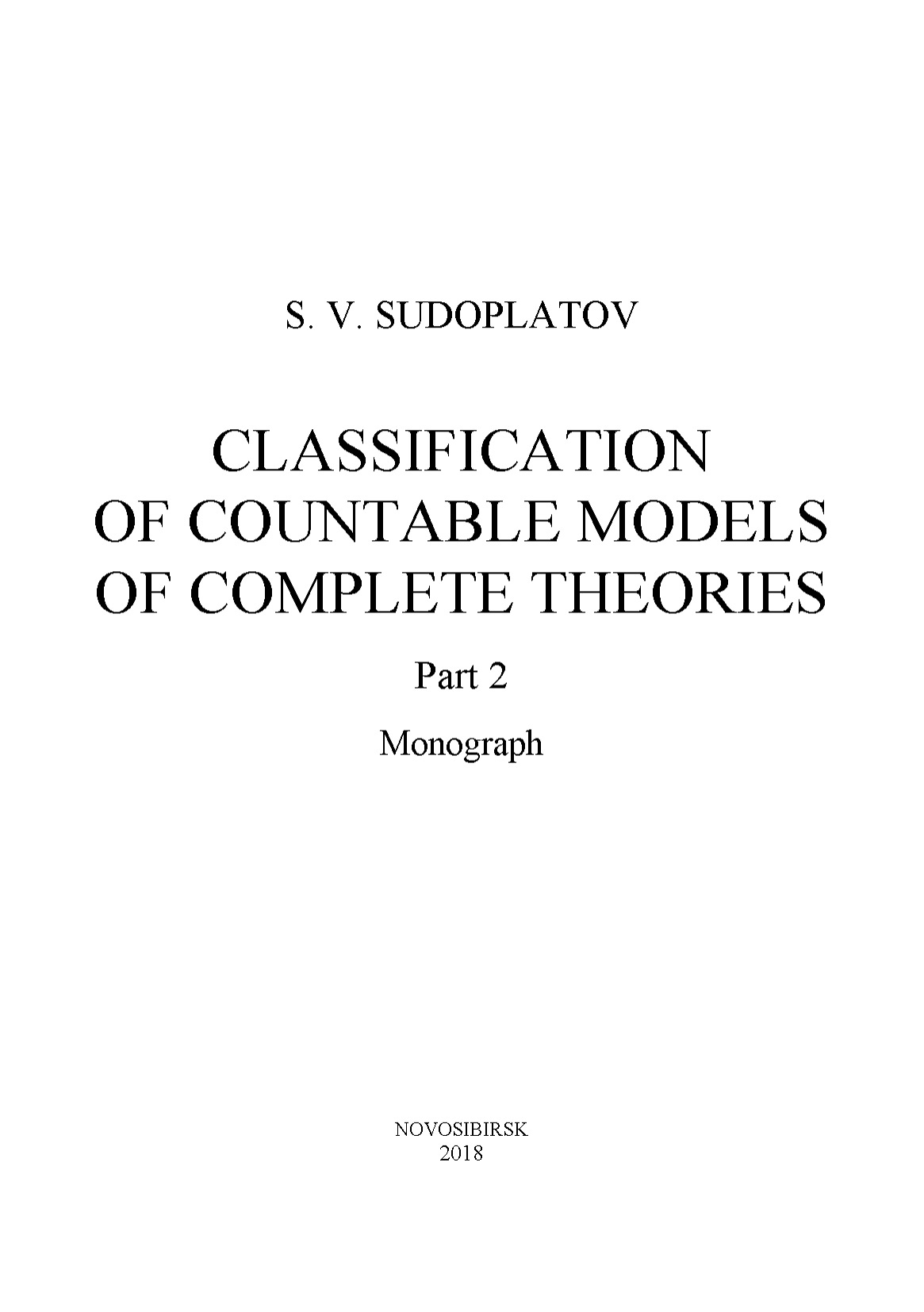 лучшая цена Sergey Sudoplatov Classification of countable models of complete theories. Рart 2