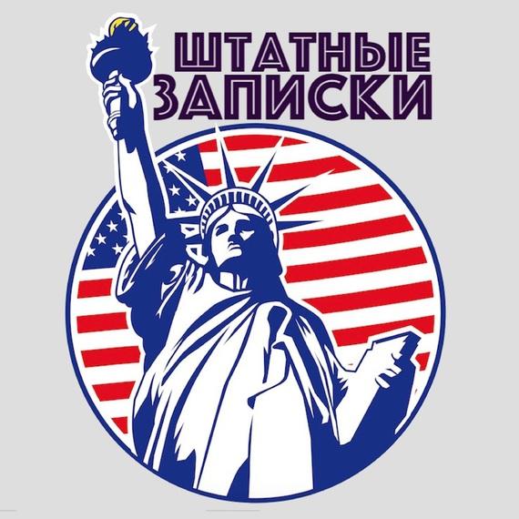 Илья Либман Слепые актеры в Америке