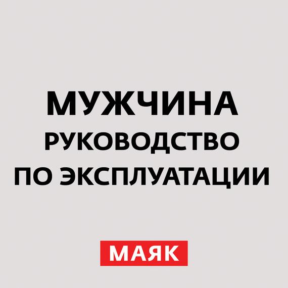 Творческий коллектив шоу «Сергей Стиллавин и его друзья» Невротическая агрессия