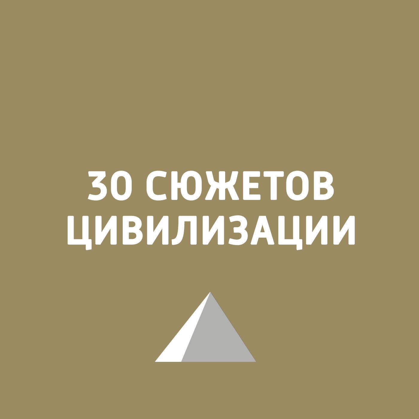 Фото - Игорь Ружейников Антон Чехов: как врач изменил театр антон чехов три года