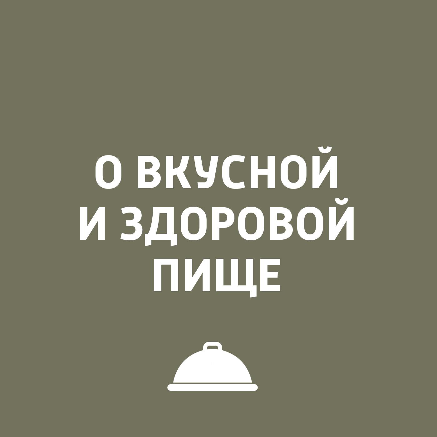 Игорь Ружейников Об истории русского шоколада