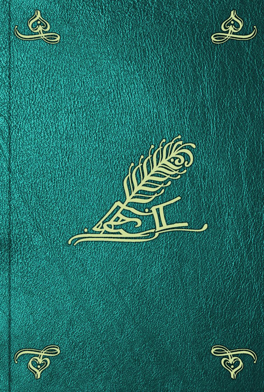 Friedrich Grimm Memoires politiques et anecdotiques, inedits. T. 2