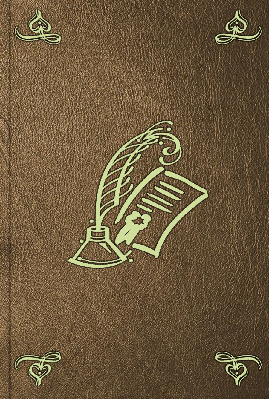 Отсутствует Rapport historique sur les progres des sciences mathematiques depuis 1789, et sur leur etat actuel napoléon joseph charles paul bonaparte rapport sur l exposition universelle de 1855 presente a l empereur par s a i le prince napoleon president de la commission classic reprint