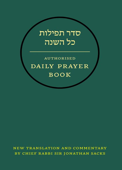Jonathan Sacks Hebrew Daily Prayer Book the ear book