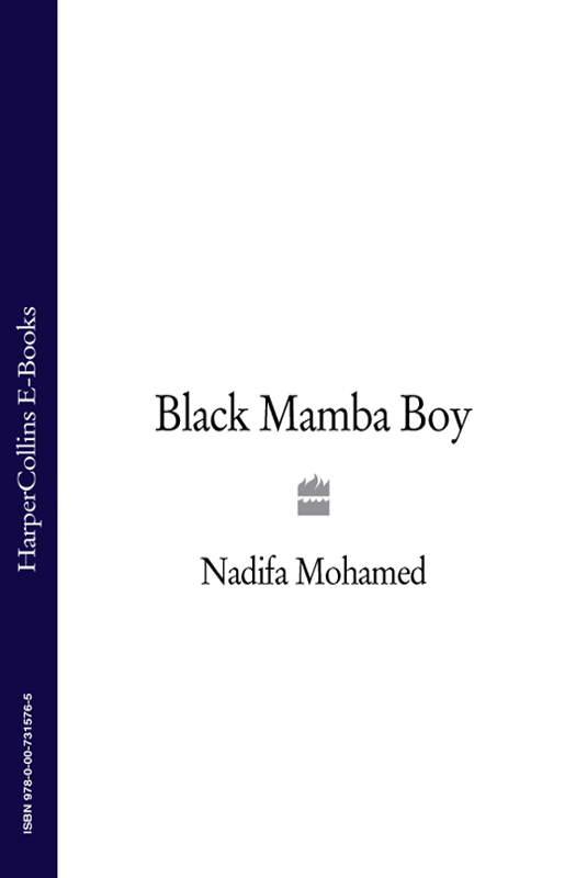Nadifa Mohamed Black Mamba Boy the rolling stones bobby benson and his jam session orchestra marvellous boy calypso from west africa