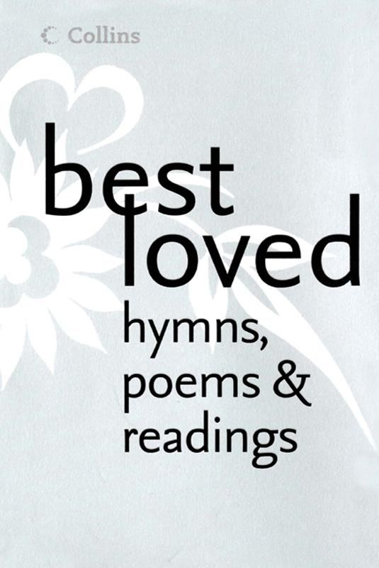 цены Martin Manser Best Loved Hymns and Readings