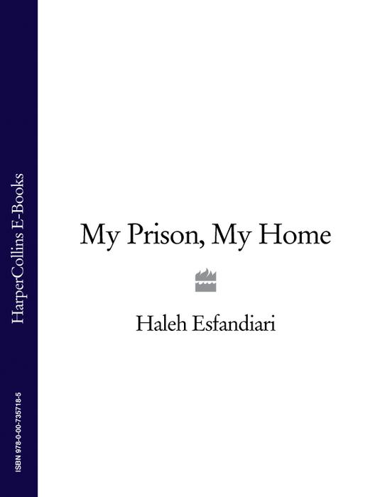 Haleh Esfandiari My Prison, My Home antibacterial activity of hyssopus officinalis l grown in iran
