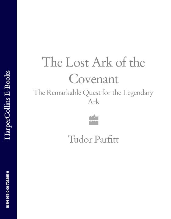 Tudor Parfitt The Lost Ark of the Covenant: The Remarkable Quest for the Legendary Ark a hedges prayers from the ark op 67