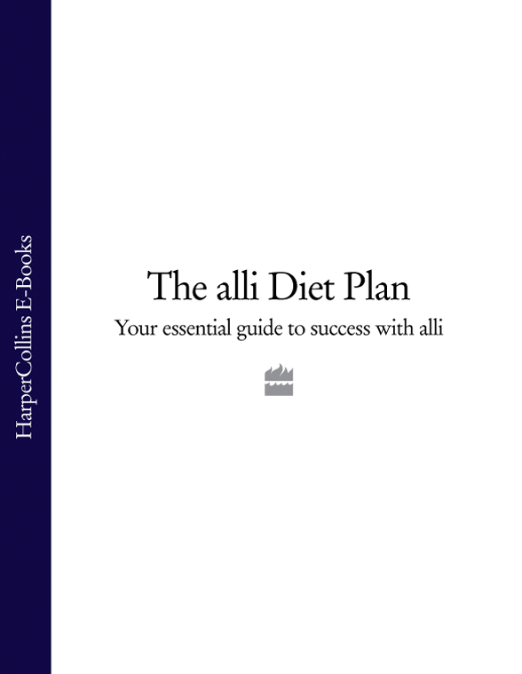 Литагент HarperCollins USD The alli Diet Plan: Your Essential Guide to Success with alli the essential network success through personal connections
