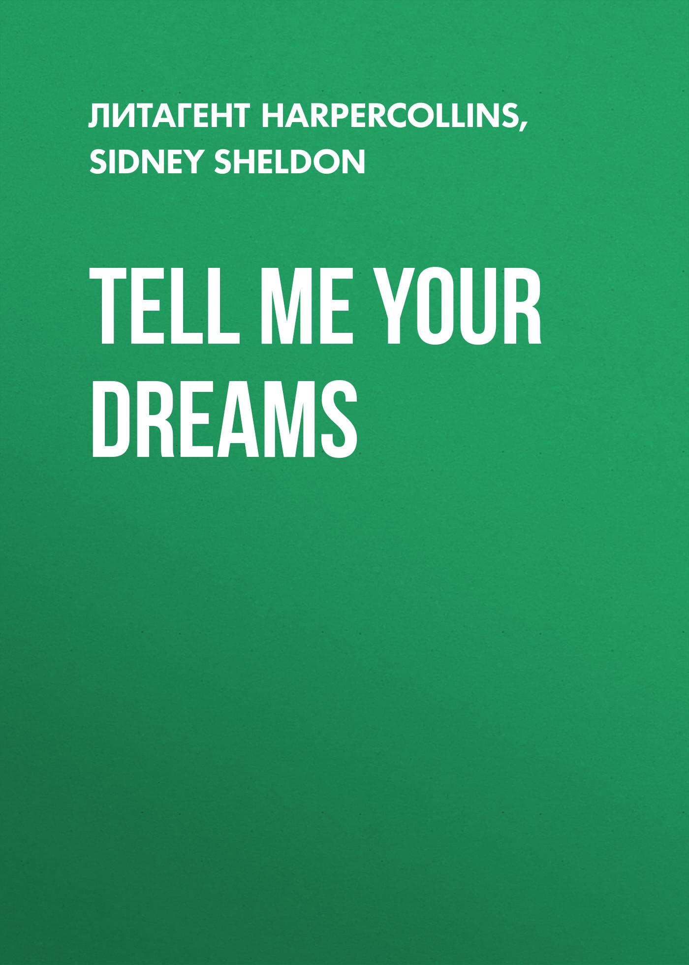 Сидни Шелдон Tell Me Your Dreams чехол для ноутбука 14 printio tell me your wish