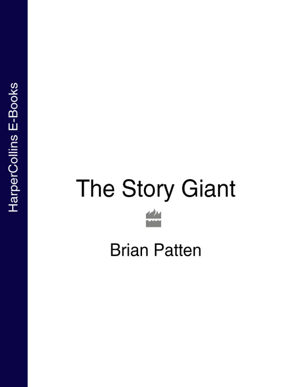 Brian Patten The Story Giant пальто alix story alix story mp002xw13vur