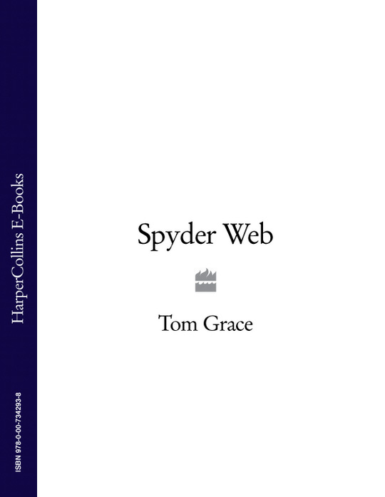 Tom Grace Spyder Web цена
