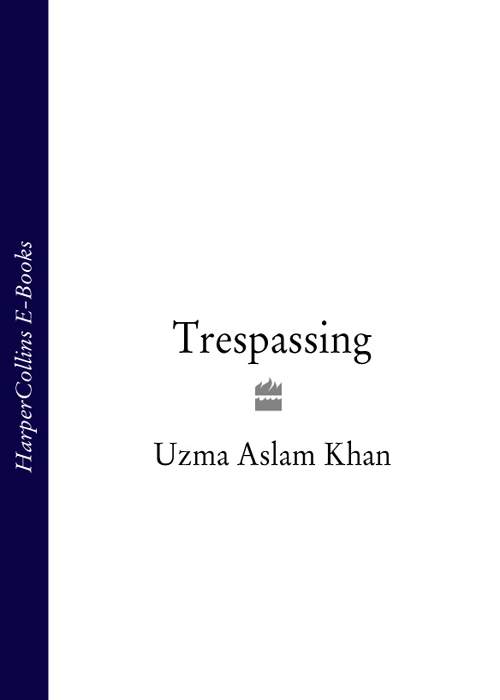 Uzma Aslam Khan Trespassing цена