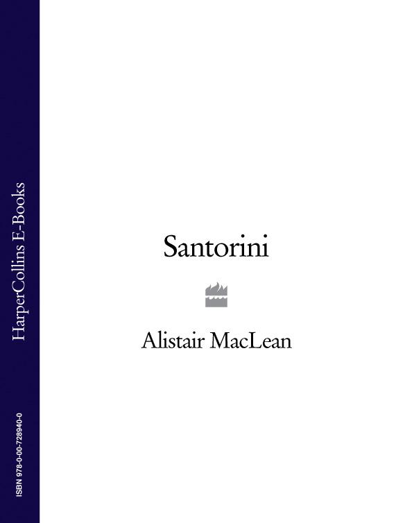 Alistair MacLean Santorini цена 2017
