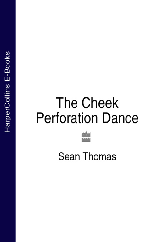 Sean Thomas The Cheek Perforation Dance видеоигра для ps4 just dance 2018