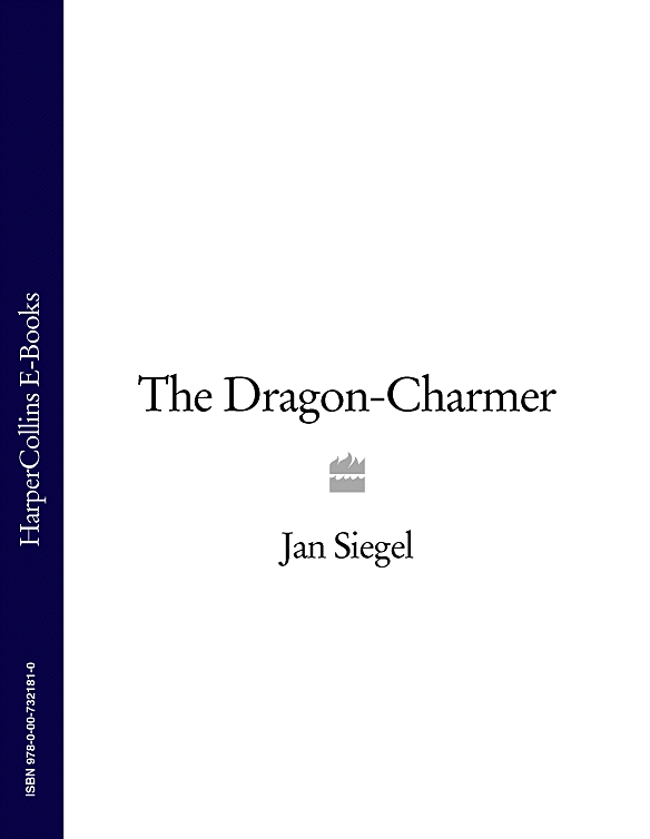 Jan Siegel The Dragon-Charmer jon siegel quick corba 3 isbn 9780471437840