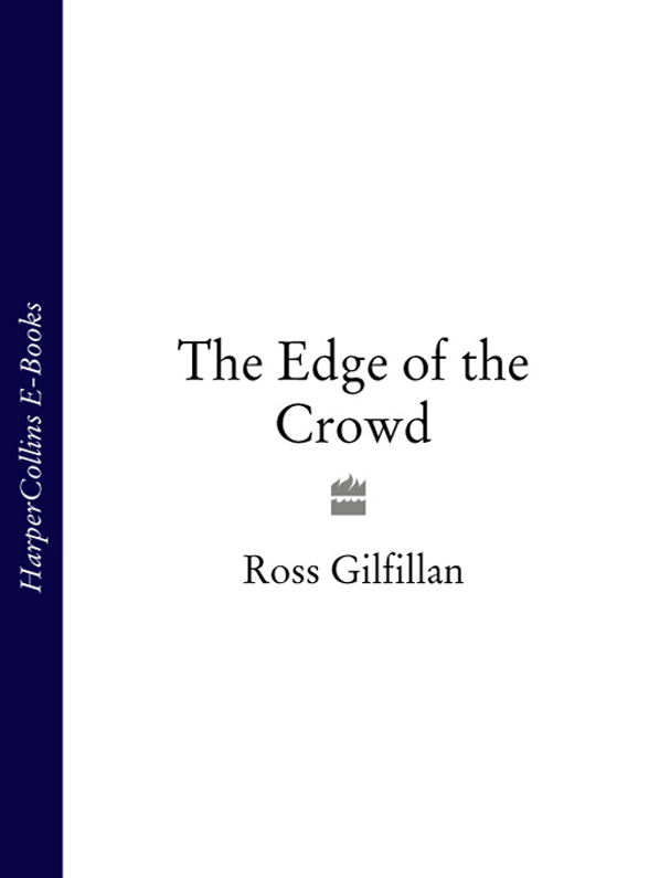 Ross Gilfillan The Edge of the Crowd цена