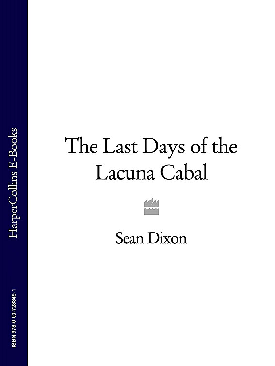 купить Sean Dixon The Last Days of the Lacuna Cabal недорого