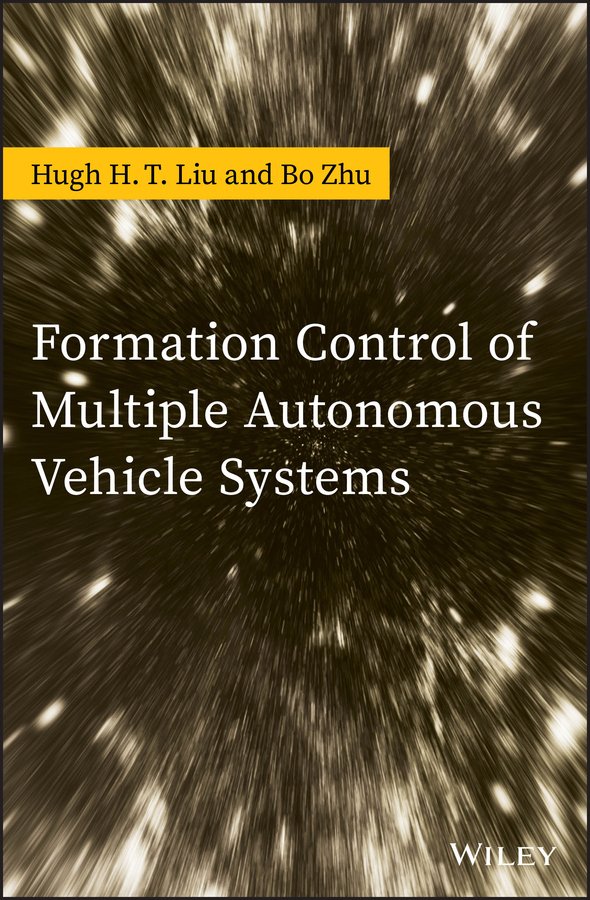 Bo Zhu Formation Control of Multiple Autonomous Vehicle Systems все цены