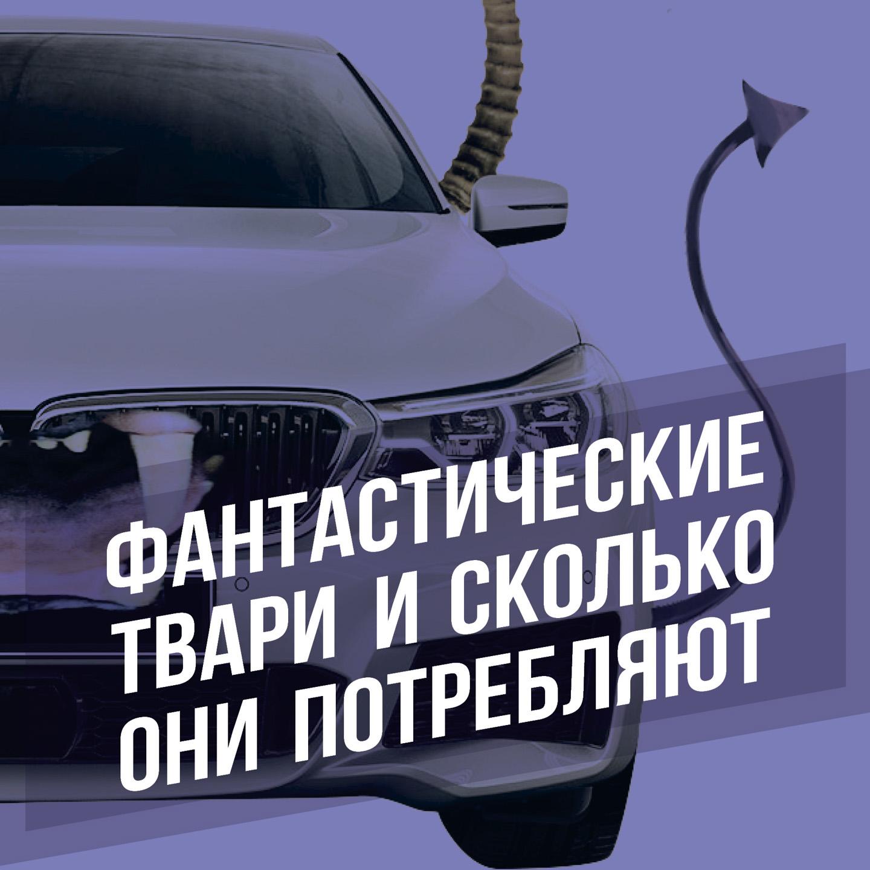 Николай Маратканов Детейлинг: мода для лакшери-сегмента или необходимость для каждого авто? авто тюнинг typer ix35