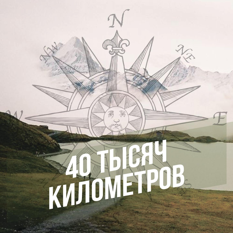 Александр Волков Каучсерфинг - легальный и интересный способ жить бесплатно в любой стране мира. гладкий а скачать бесплатно