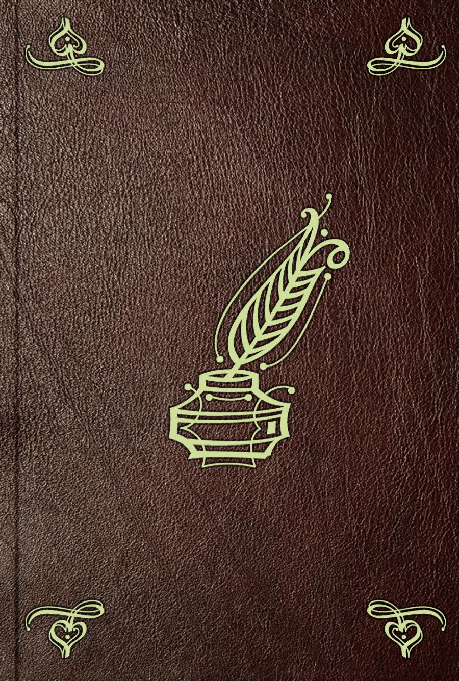 Отсутствует Poetae latini minores. T. 5 gaisford thomas scriptores latini rei metricae latin edition%2