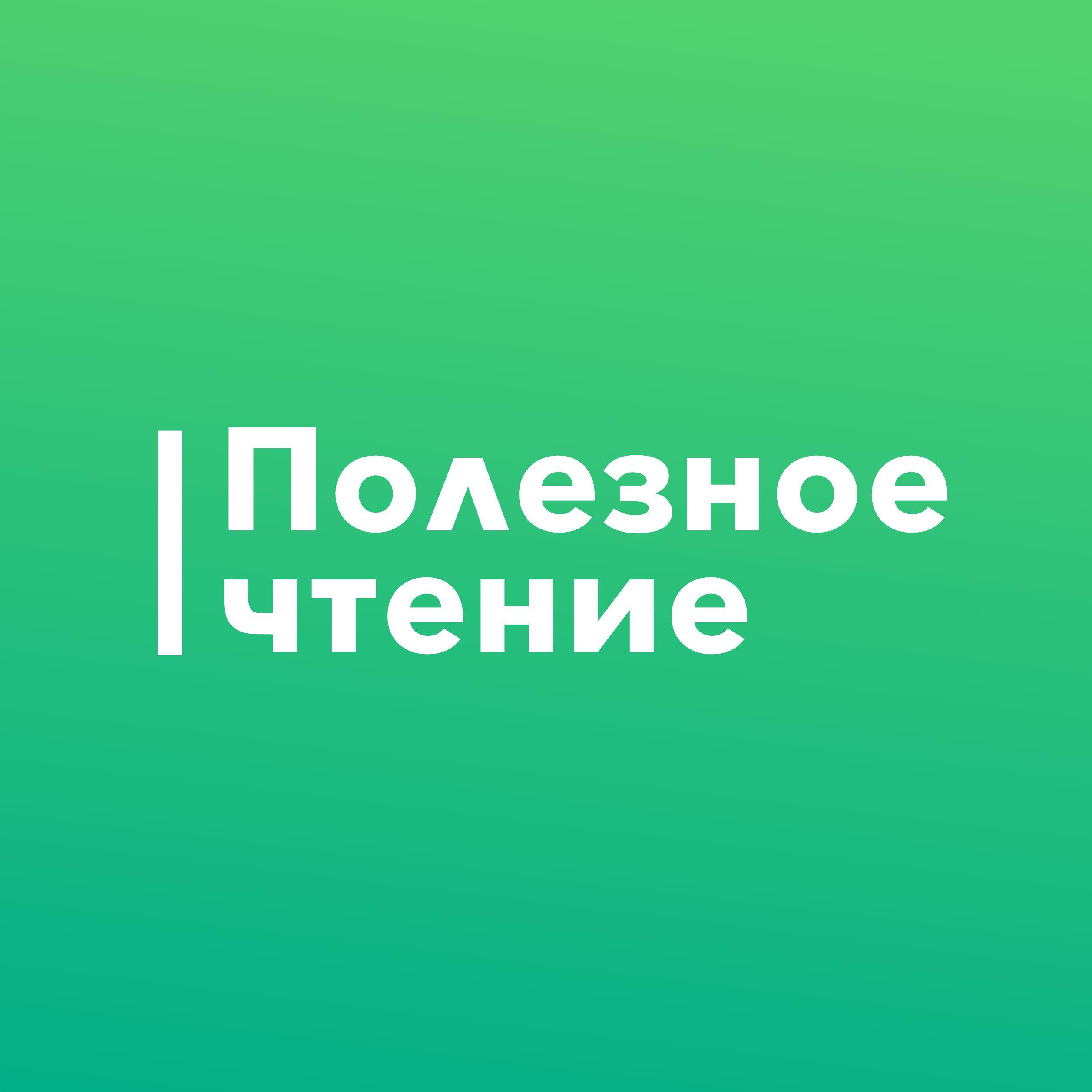 Творческий коллектив компании «Мегаплан» Почему провинциалы успешнее москвичей? творческий коллектив компании мегаплан как организовать летний отдых лучше любого туроператора