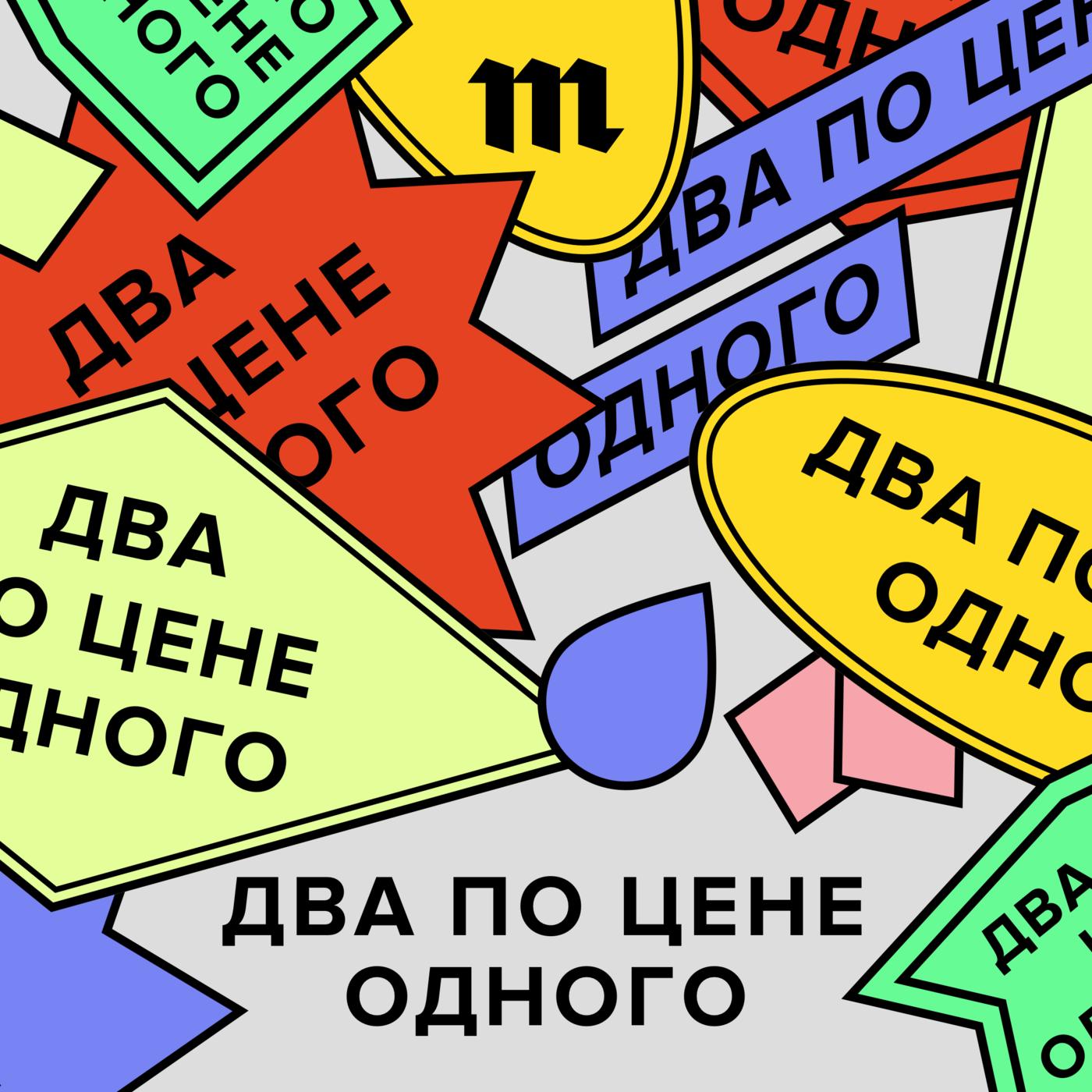 Илья Красильщик Почему мы не торгуем на бирже (и немного про роботов)