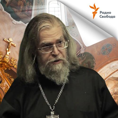 Яков Гаврилович Кротов Встреча представителей трёх основных христианских конфессий