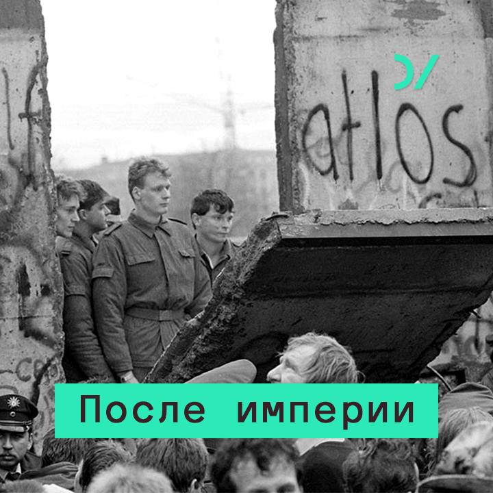 Владимир Федорин Если завтра война: вооруженные конфликты от Югославии до Таджикистана цена