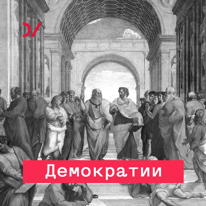 Илья Локшин Энергия перемен илья фоняков илья фоняков избранная лирика