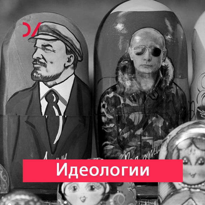Григорий Борисович Юдин Перезагрузка политики