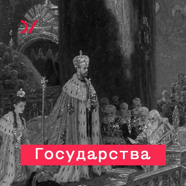 Александр Кынев Делиться властью александр радищев вольность