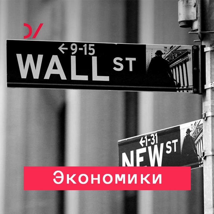 цены Сергей Медведев Коммунистический реванш