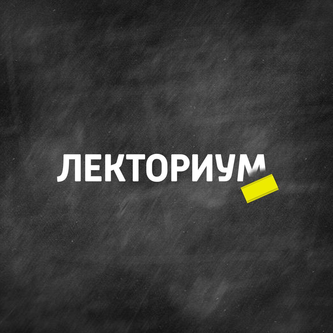 цена на Творческий коллектив шоу «Сергей Стиллавин и его друзья» Зачем нужна математика современной молодежи?