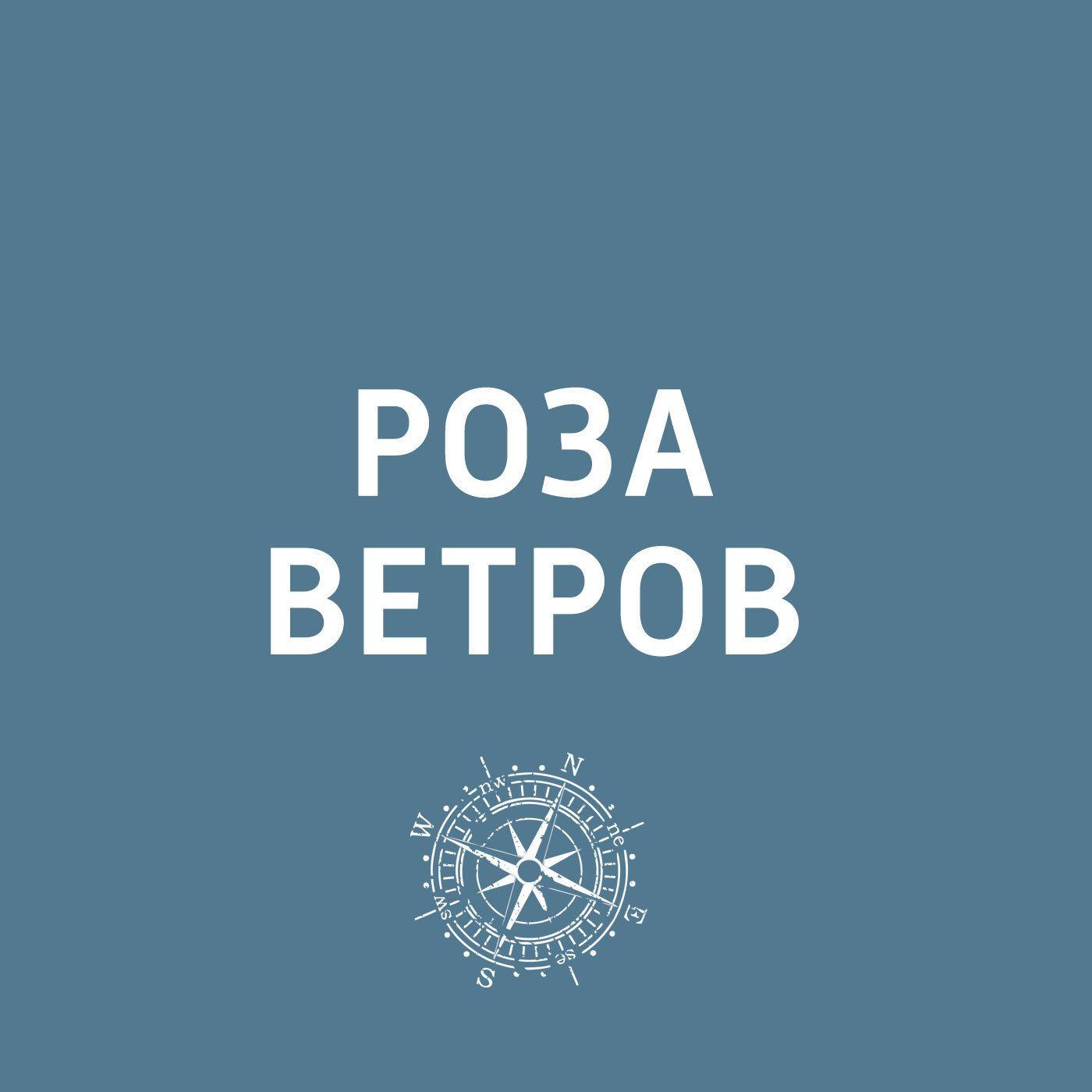 Творческий коллектив шоу «Уральские самоцветы» Названы лучшие города для жизни в мире