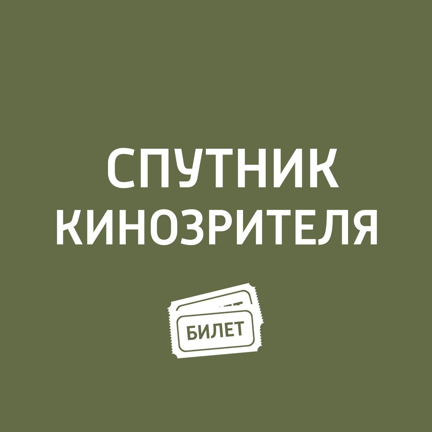 Антон Долин Хеллбой, После антон долин киноновинки апреля тренер свинья опасный бизнес логово монстра