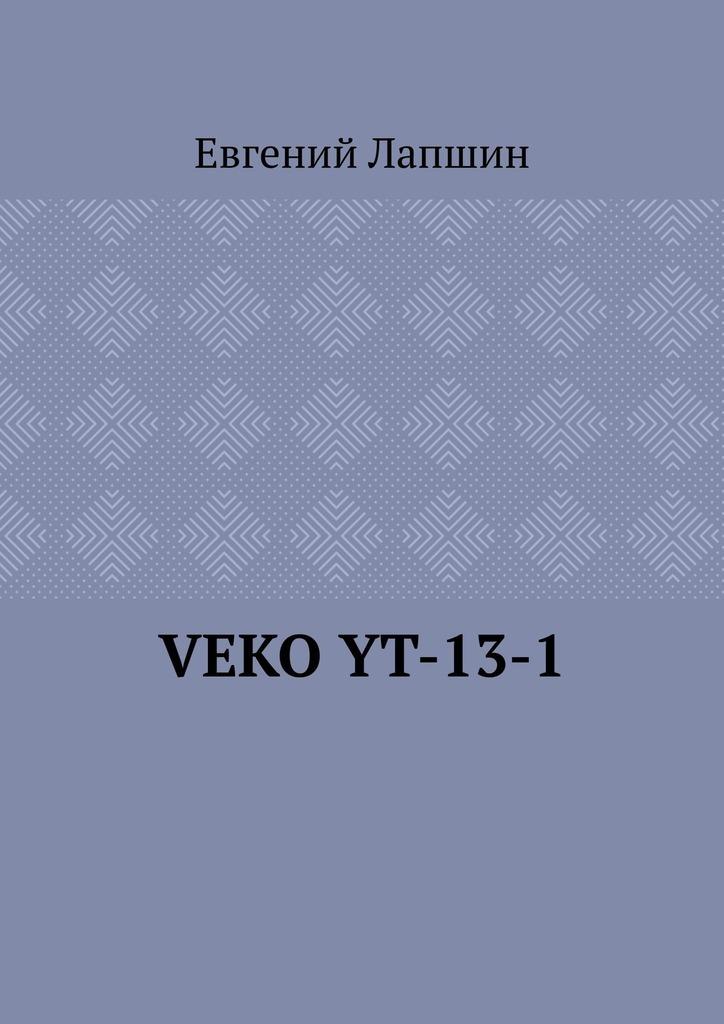 VEKO YT-13-1