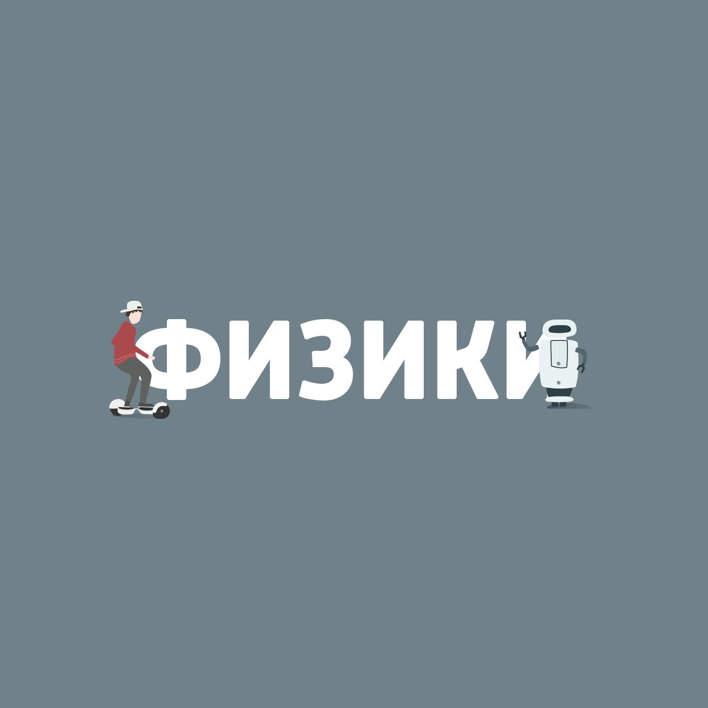 Затерянная Сибирь. Плато Путорана