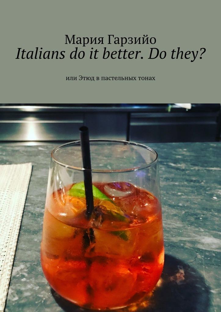 Мария Викторовна Гарзийо Italians do it better. Do they? Или Этюд впастельных тонах вон амор полюби меня встихах