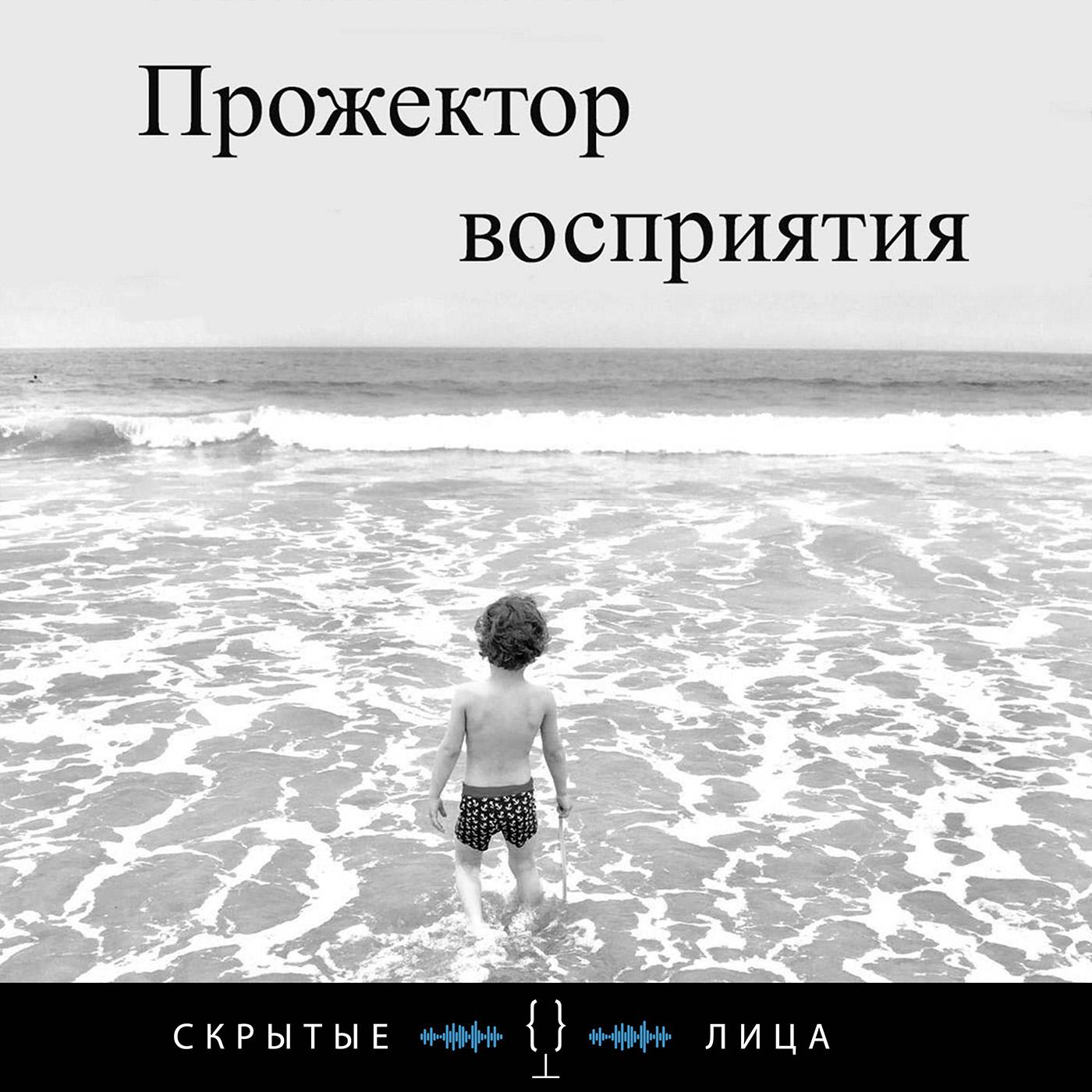 Владимир Марковский Дэвид Боуи и нож владимир марковский чай габа