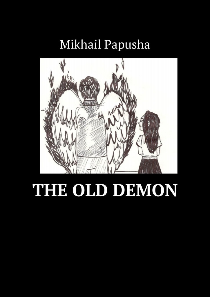 цена на Mikhail Papusha The old demon